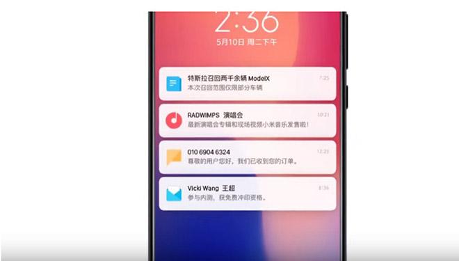 заменили звук уведомлений приложение погоды управление в умном доме xiaomi mi 8