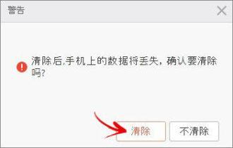 Ресет Xiaomi