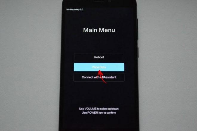 хард ресет Xiaomi