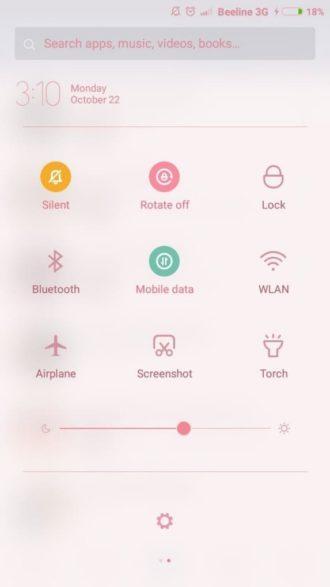 как настроить интернет на xiaomi