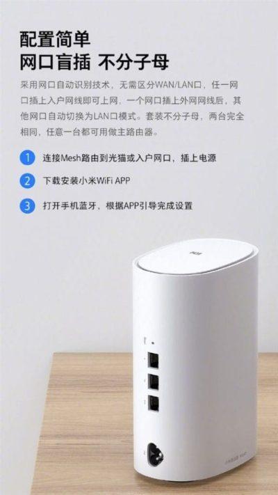 xiaomi mesh router suite